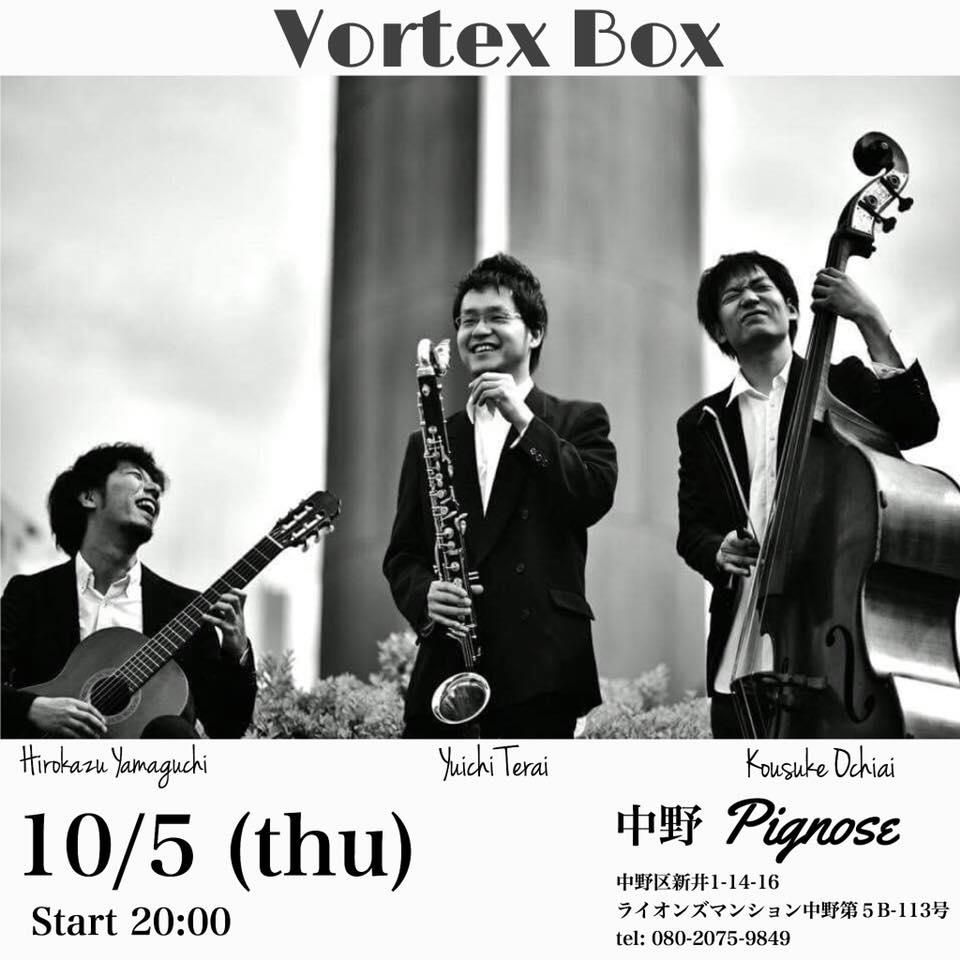 2017年10月05日(木)Vortex Box...